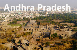 Travel blogs on Andhra Pradesh