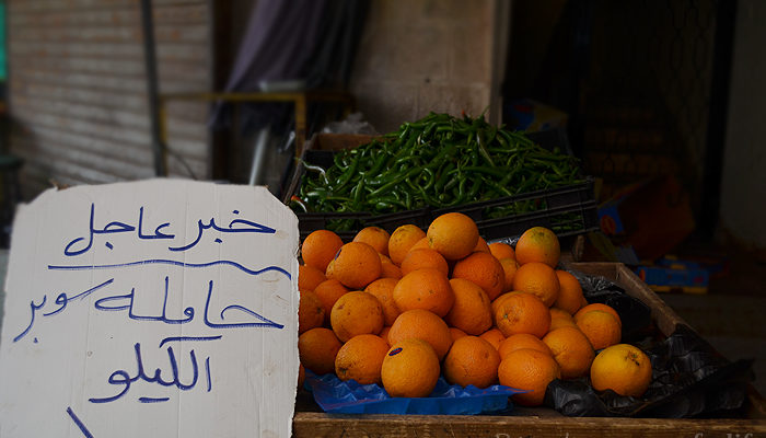 My Culinary Voyage Of Jordan
